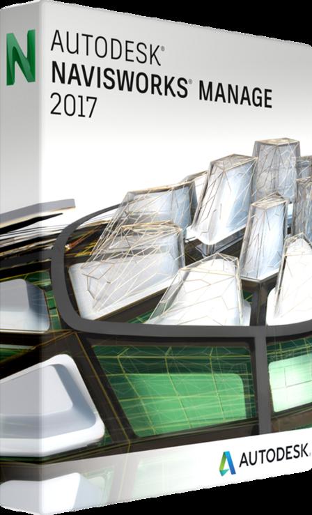 Navisworks Manage 2017