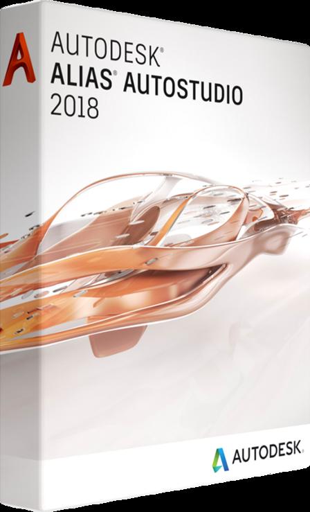 Alias AutoStudio 2018