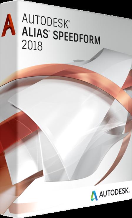 Alias Speedform 2018