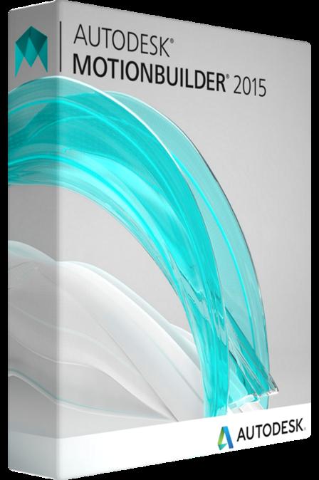 Autodesk MotionBuilder 2015 Linux Debian
